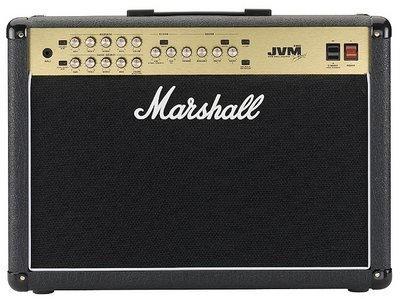 Marshall JVM 210C Combo