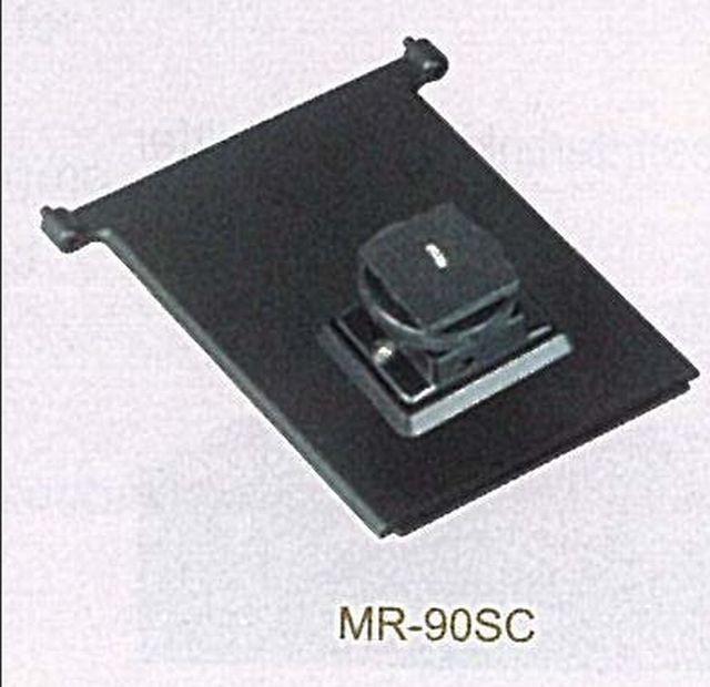 Mipro MR 90 SC