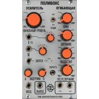 Industrial Music Electronics 1985 Polivoks ADSR VC