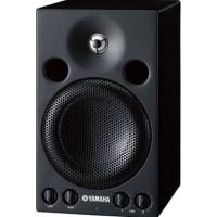 Yamaha MSP 3
